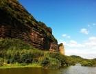 自然之旅-感叹大自然的神奇,地质公园丹霞地貌飞天山周末自驾