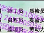 河南信阳市报考电工证信号工塔吊证培训物业经理项目经理测量工