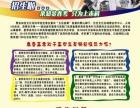 泰安知金文化培训学校高考复读招生