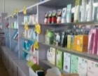 化妆品手机药品柜台