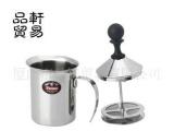 供应饮品器具日式手动双层打奶泡器/打奶器