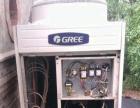 定陶县区 洗衣机上门维修,全自动半自动波轮滚筒