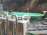 福州烟气处理设备,废气净化设备解决方案