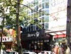 景田新闻路商业街 250平餐饮靓铺转让