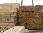 批发各种:木方 模板 订制木托盘。