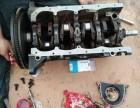 西三旗汽车救援流动补胎换胎搭电油路电路刹车离合器维修