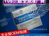 100%拉丝蜗牛原液 美白补水 滋润  广州法西兰厂家直销 10