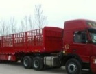 承接全国各地的整车 零担运输业务