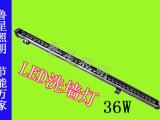 各类装饰专用36WLED七彩洗墙灯 户外亮化专用灯具