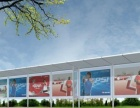 芜湖广告应刷制作丨写真海报手提袋制作加工丨皖质广告