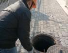 启东洋口镇工厂雨污水管道清洗,抽粪,污水池清掏