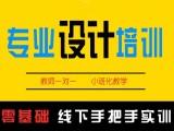 杭州蕭山ps平面設計培訓學校匯星一對一平面設計