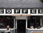 2016年咖啡加盟连锁店榜_星巴克咖啡加盟