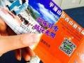 低价出售香山滑雪场白天场门票!!电话:18003759990
