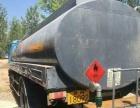 转让 解放油罐车油罐车出售