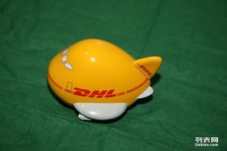 合肥安徽大学DHL国际快递咨询电话
