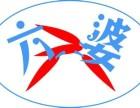 六婆串串香火锅加盟有什么要求?加盟条件