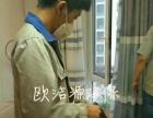 甲醛检测治理 室内空气净化