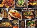 龙潮美式炭烤鱼加盟官网/音乐酒吧鱼餐厅/一鱼两吃