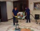 海凡家政专业家庭保洁、开荒保洁、地暖清洗、刮大白