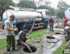 唐山滦县清洗市政管道,下水道疏通,污水管道清理