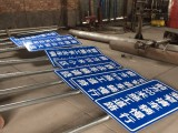 延安驾校训练场标志牌,延安道路安全施工标志牌制作