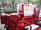 飞鸽电动车----国营的---能分期900元