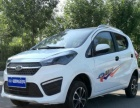 新能源电动汽车老年代步车电动四轮加油电动轿车