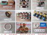 CAF-20冲床刹车片,久隆机油机A75-OM 选东永源专业