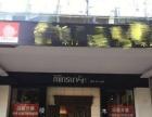 河东路山水天域商业街建材店