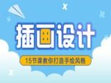 郑州次世代游戏建模,商业插画设计培训