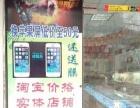 专业现场更换进口国产手机屏,苹果\注为\华为\乐视