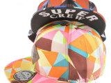 韩国平沿帽子 super贴布棒球帽男女士夏天街舞帽三角形几何图案