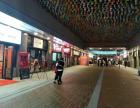 市中心:吾悦广场,沿街商铺加住宅底商:带租约出售,回 报率高