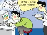 陕西孩子厌学上网成瘾办 西安叛逆青少年教育学校 重生教育