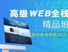 上海虹口网页设计培训 技巧学网页设计 学成推荐就业