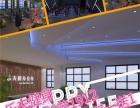 芜湖县乐夫健身旗舰店