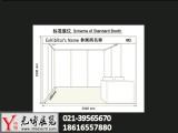 八棱柱展板租赁 上海八棱柱标摊搭建制做 标摊型材制作