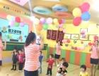 婴之杰早教中心电视塔1.5至4岁宝宝托班招生中