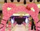 气球装饰,婚礼主持