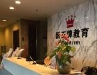 上海课外辅导机构宝山小学暑假补习班首选共康新王牌教
