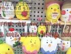 亲子互动乐园—陶瓷DIY优加手作给孩子快乐的童年!
