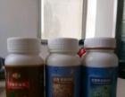藏茶,藏香,足浴粉,精油皂
