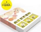 广州三味酥屋加盟,加盟费多少-三味酥屋加盟总部