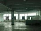 沙井后亭地铁口附近厂房,750平方出租。