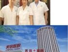 郑州美信不孕不育医院,让世界诞生56万个小天使!
