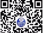 韩国现代水漆加盟 油漆涂料 投资金额 1-5万元