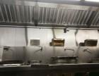 广州专业厨房油烟机罩油烟管道净化器清洗公司