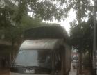 双排座厢式货车