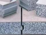 供应威海天澍建筑材料有限公司轻质隔墙板